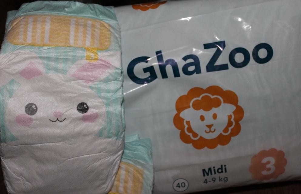 GhaZoo